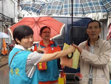上海城隍庙慈爱功德会(筹)冒雨如约慰问居委会