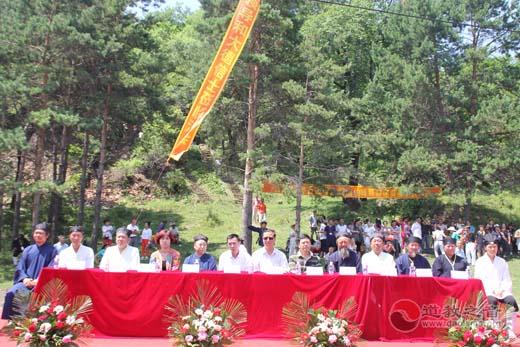 吉林磐石仙人洞仙峰观药王殿复建奠基庆典仪式举行