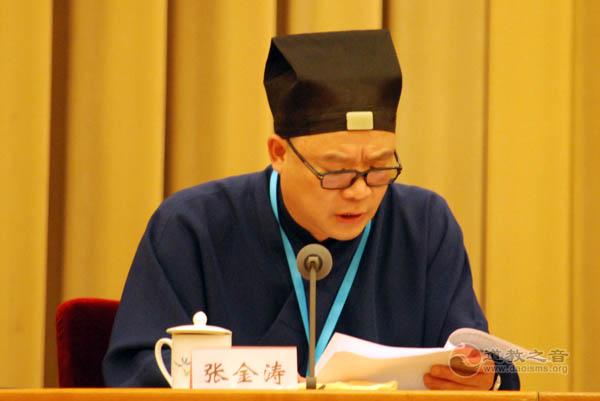 中国道教协会第九次代表会议预备会议召开