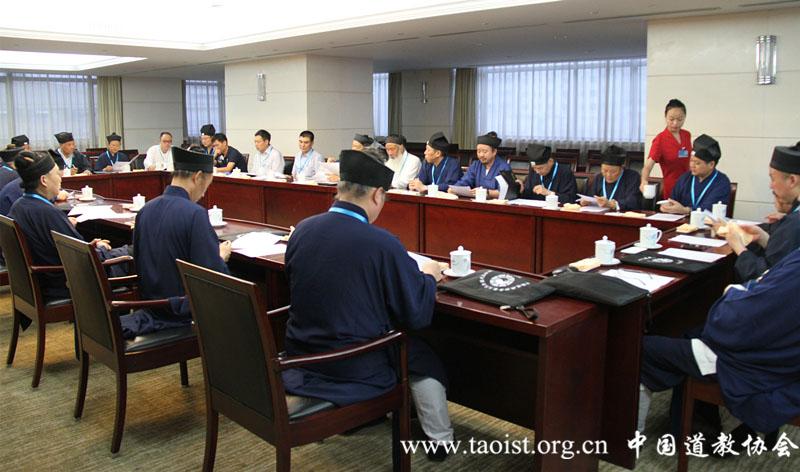 中国道协第九次代表会议召开主席团第二次会议