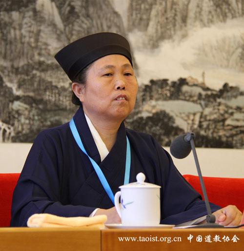 中国道教协会举行八届五次常务理事会议