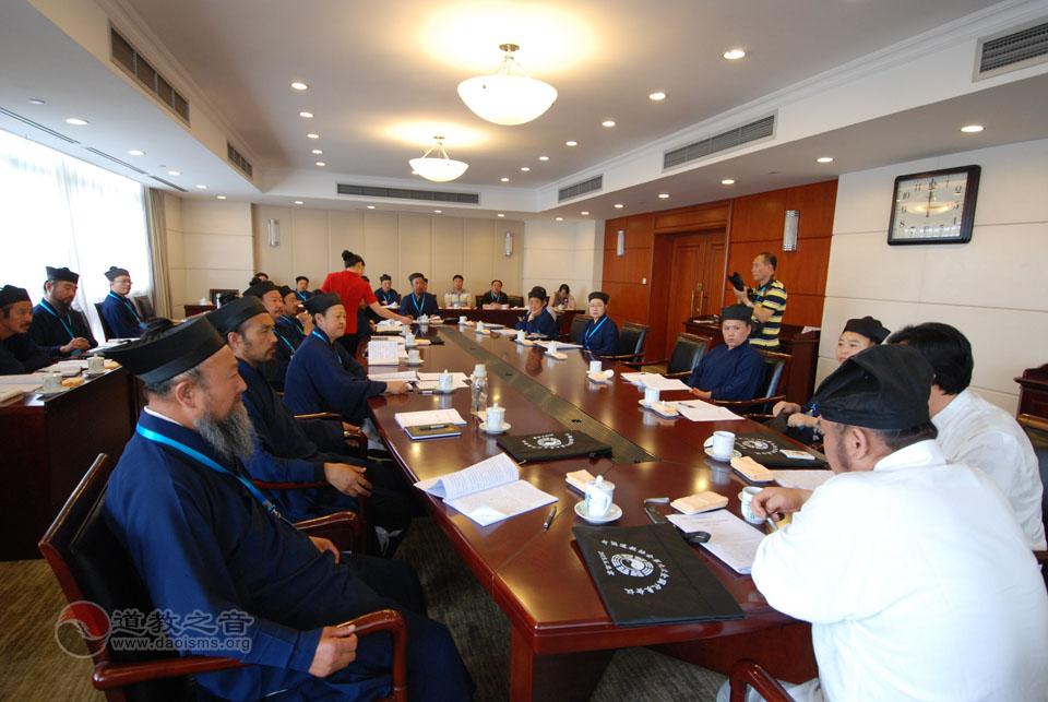 中国道教协会第九次全国代表会议分组讨论