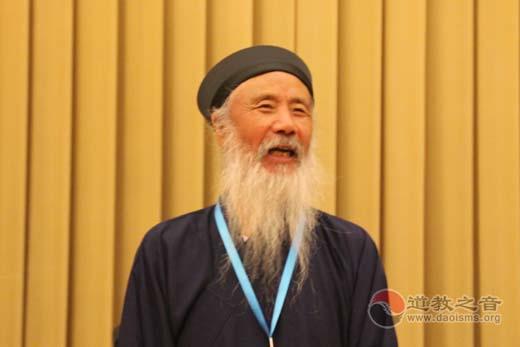 中国道教协会第九次全国代表会议在京开幕
