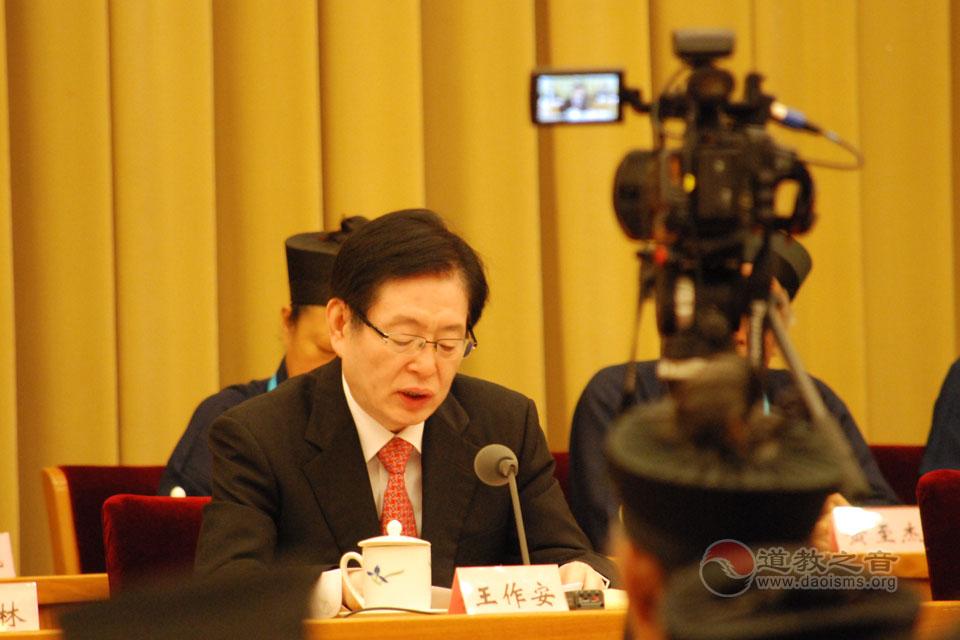 王作安局长在中国道教协会第九次全国代表会议开幕式上讲话