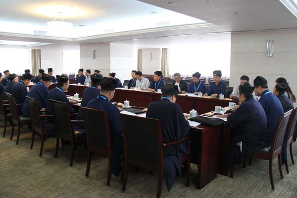 中国道教协会第九次全国代表会议召开主席团第三次会议