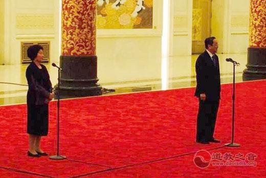 俞正声、孙春兰等党和国家领导人亲切接见中道协新一届领导班子成员