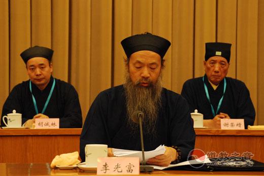 李光富道长在中道协第九次全国代表大会的讲话