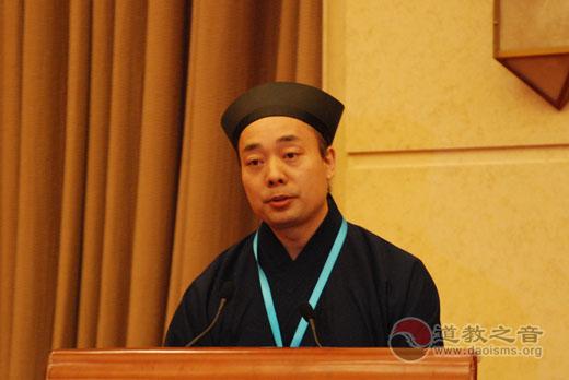 胡诚林道长在中国道教协会第九届全国代表会议上的发言