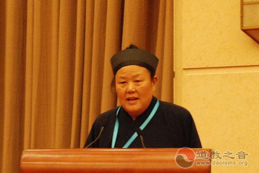 中国道教协会第九次全国代表会议圆满闭幕