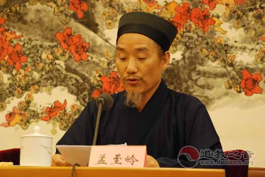 孟至岭道长:新修订和制订教内规章制度对道教发展的作用