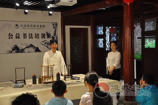 """上海道教""""2015年公益书法培训班""""开班"""