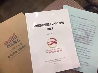 中国宗教调查报告:道教国际交流最多
