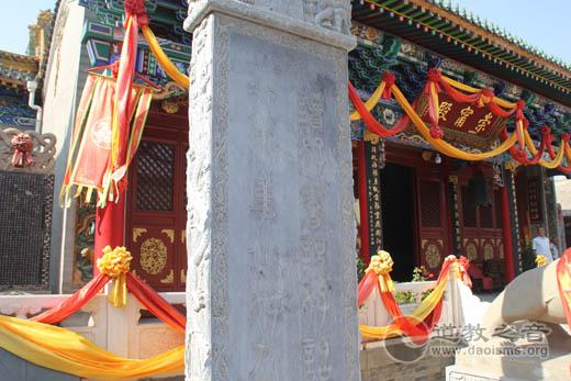 榆林东山关帝庙