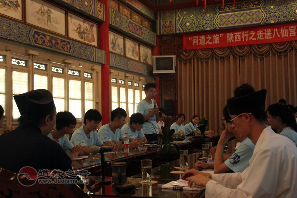 胡诚林道长为大家讲八仙宫的历史以及吕祖的济世利人的精神