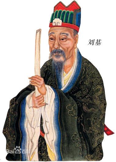 500元被卖,大明国师刘伯温的蕉叶琴---白云观现藏