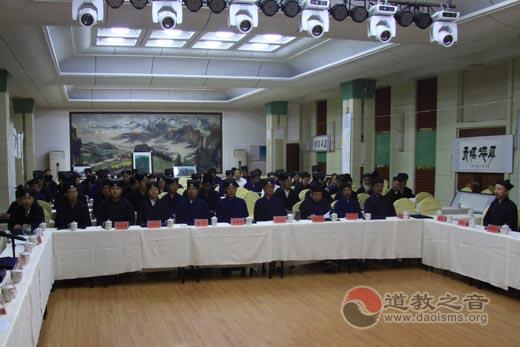 青海省道教协会第四届玄门讲经暨书画活动在西宁举行