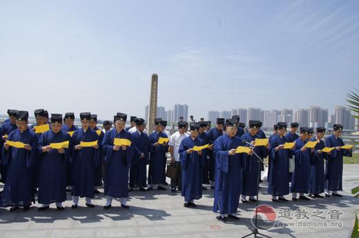 苏州市道教界举行纪念抗日战争胜利曁反法西斯战争胜利70周年活动