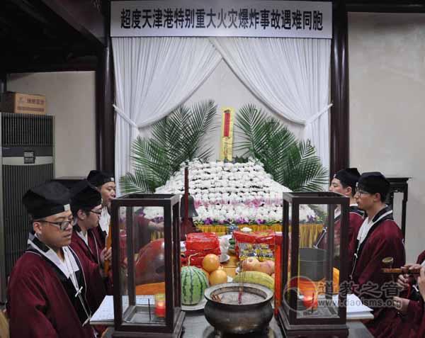 """上海城隍庙为天津港特别重大火灾爆炸事故遇难同胞举行""""头七""""超度法会"""