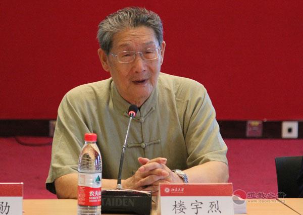楼宇烈教授在2015东亚文明论坛的发言