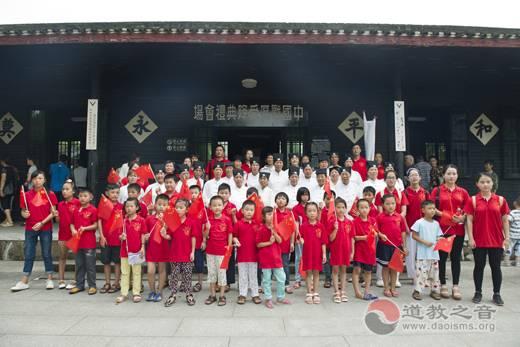 湖南怀化玉皇宫组团接受爱国主义教育