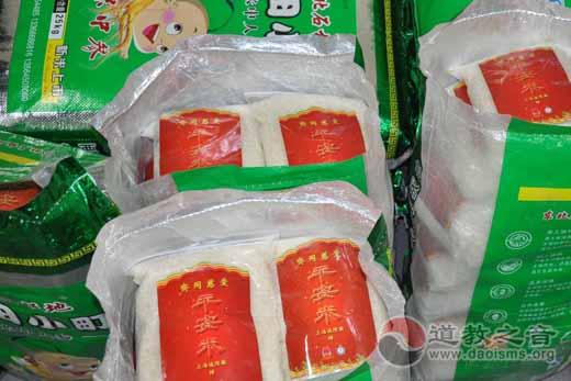 """上海城隍庙慈爱功德会(筹)举行2015年下半年度""""慈爱助学""""活动"""