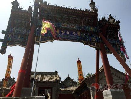 古北口娘娘庙(图