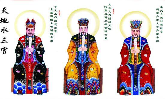 三官大帝門下有哪些耳熟能詳的神仙?