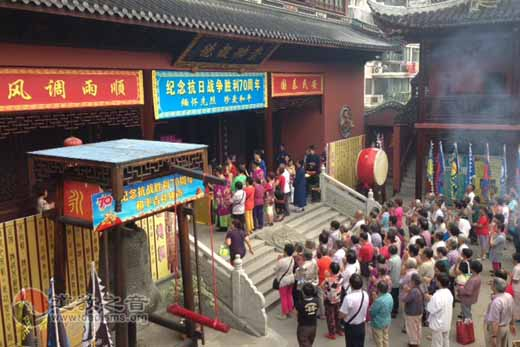 """上海崇福道院举行""""纪念抗日战争胜利70周年""""祈祷和平仪式"""