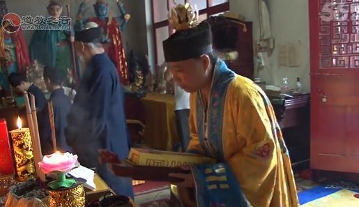 河北清河玉皇宫西王母圣诞庆贺科仪(视频)