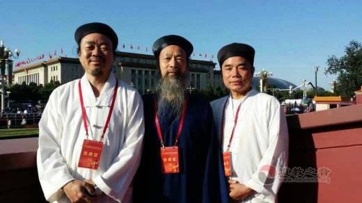 中国道教界代表参加抗战阅兵观礼