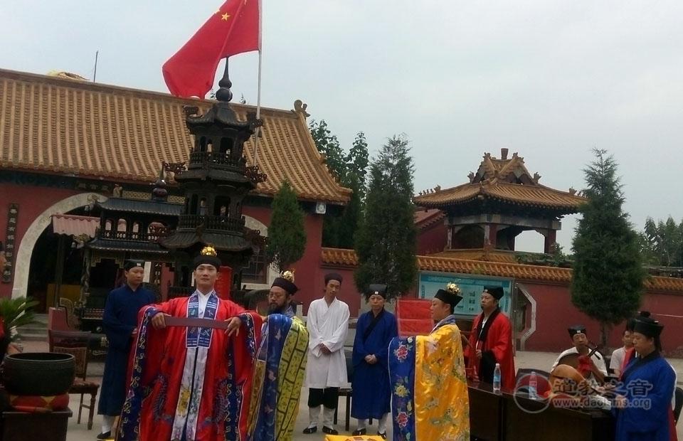 唐山玉清观举行纪念中国人民抗战胜利70周年和平祈祷法会