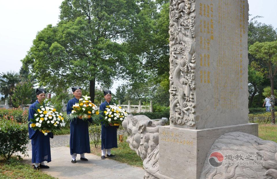 茅山道院举行纪念抗战胜利70周年和平祈祷法会