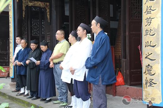 四川遂宁市道协举办抗战胜利70周年殉难军民超度和平祈祷法会