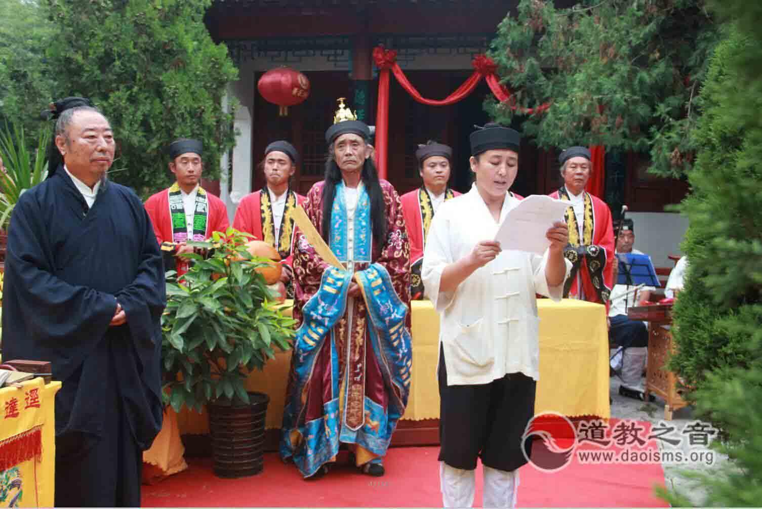 济宁市道教协会举行纪念抗战胜利70周年和平祈祷法会