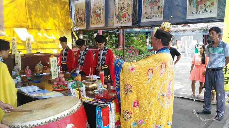 海南省道教界举行纪念抗战胜利70周年和平祈祷法会
