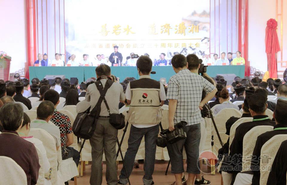 湖南省道教协会助学捐赠仪式