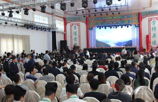 湖南省道协成立30周年庆典暨南岳坤道学院揭牌仪式举行