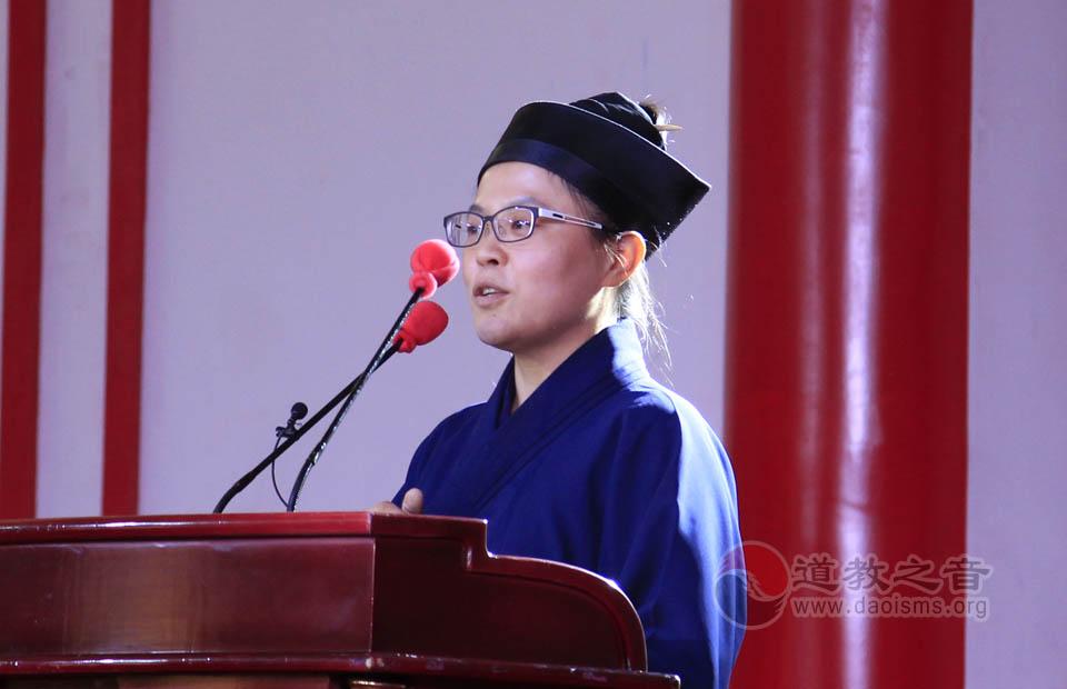 湖南省道教协会玄门讲经活动在南岳坤道学院举行