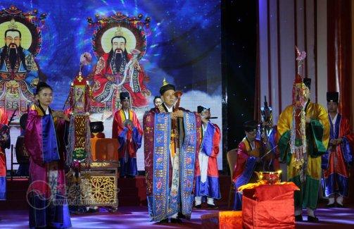 湖南省道教协会成立30周年庆典晚会(图集)