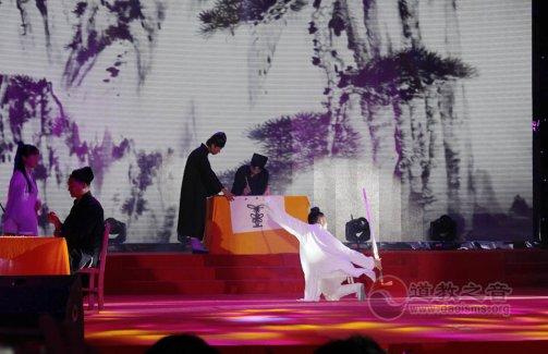 """""""潇湘有道""""专场文艺晚会之《道情》(视频)"""