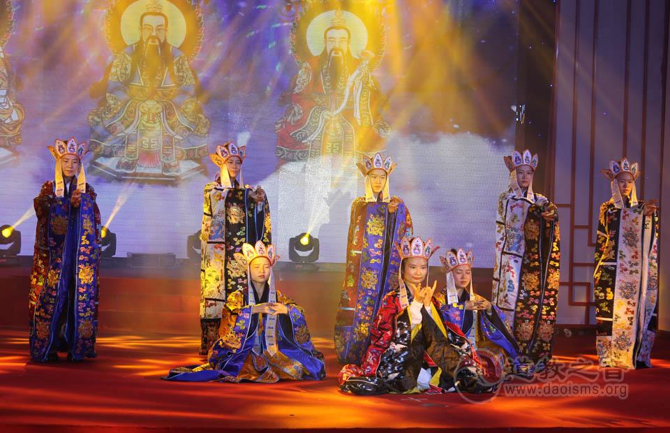 湖南省道教协会成立30周年庆典晚会
