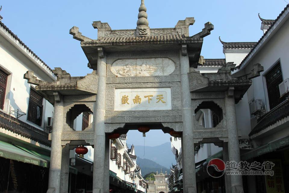 南岳大庙棂星门
