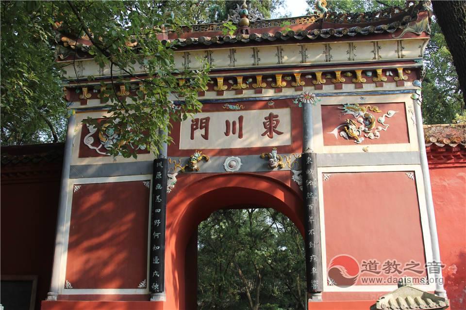 南岳大廟東川門