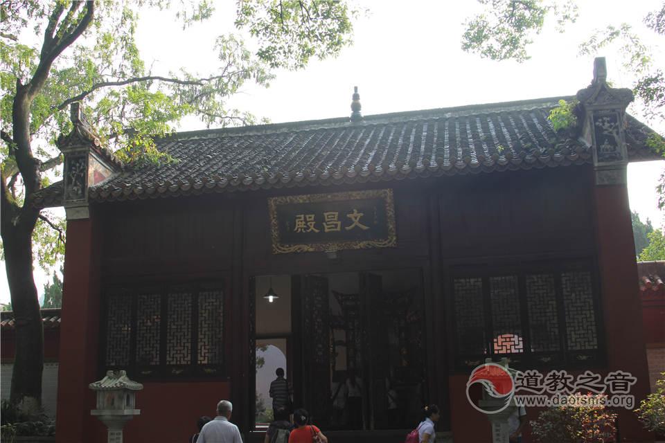 南岳大廟文昌殿