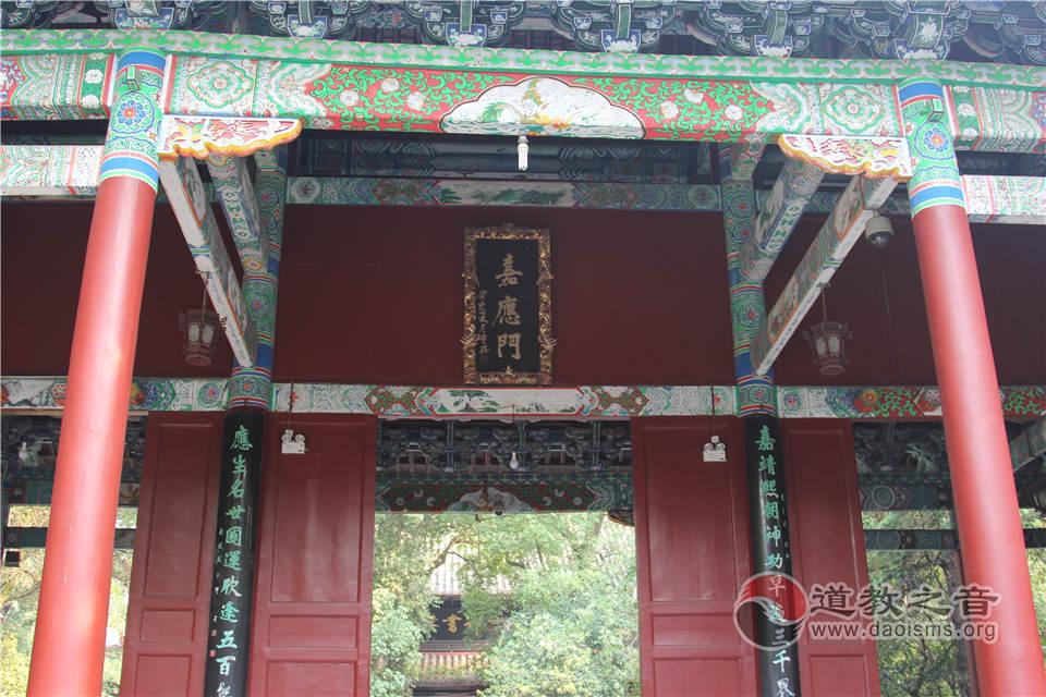 南岳大廟嘉應門