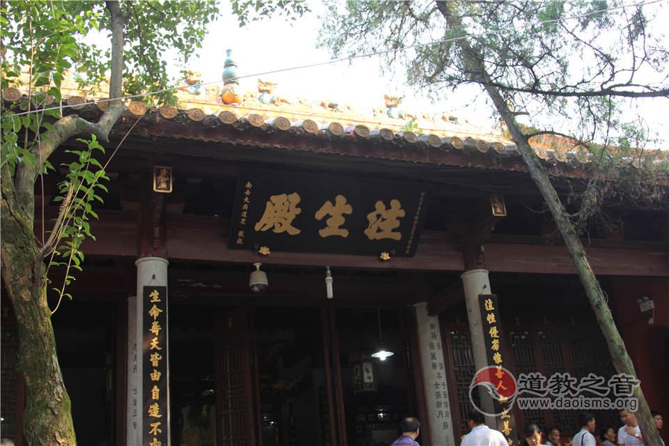 南岳大廟注生殿