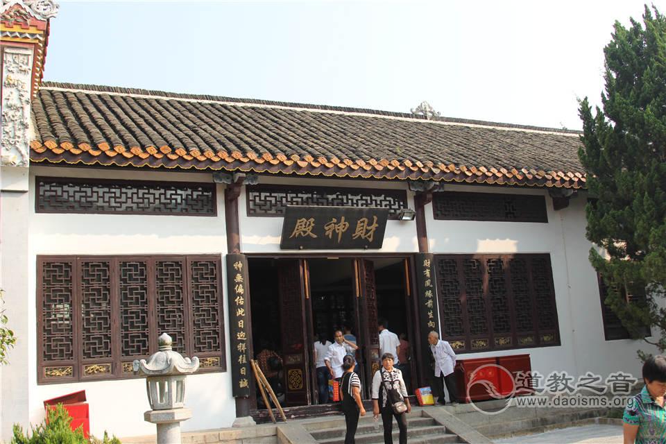 南岳大廟財神殿