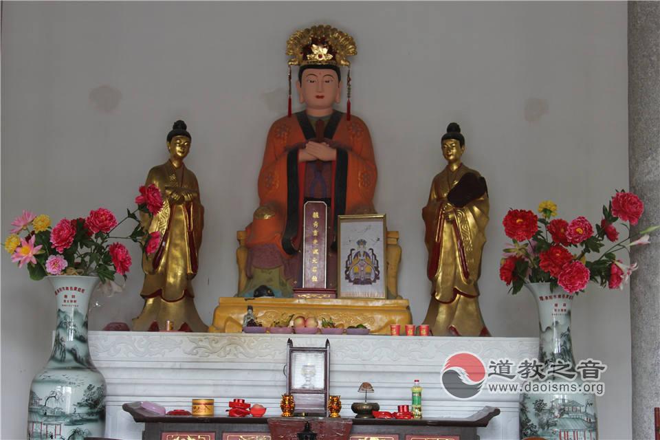 南岳黄庭观