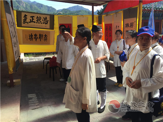 北京居庸关长城城隍庙举行纪念抗战胜利70周年荐亡法会及书法展