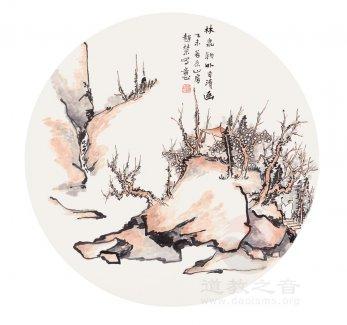 湖南道教书画院书画作品展示(图集)